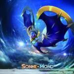 Pokémon Sammelkartenspiel Erweiterung Sonne und Mond Artwork 3