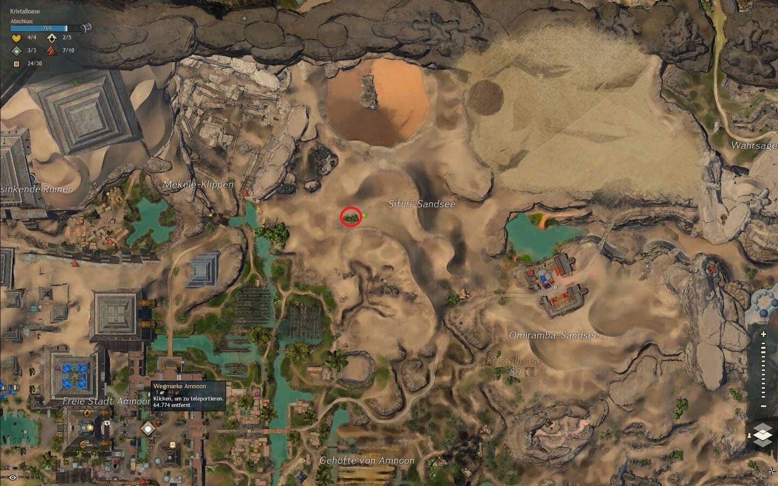 Guild Wars 2: Path of Fire Sandlöwe
