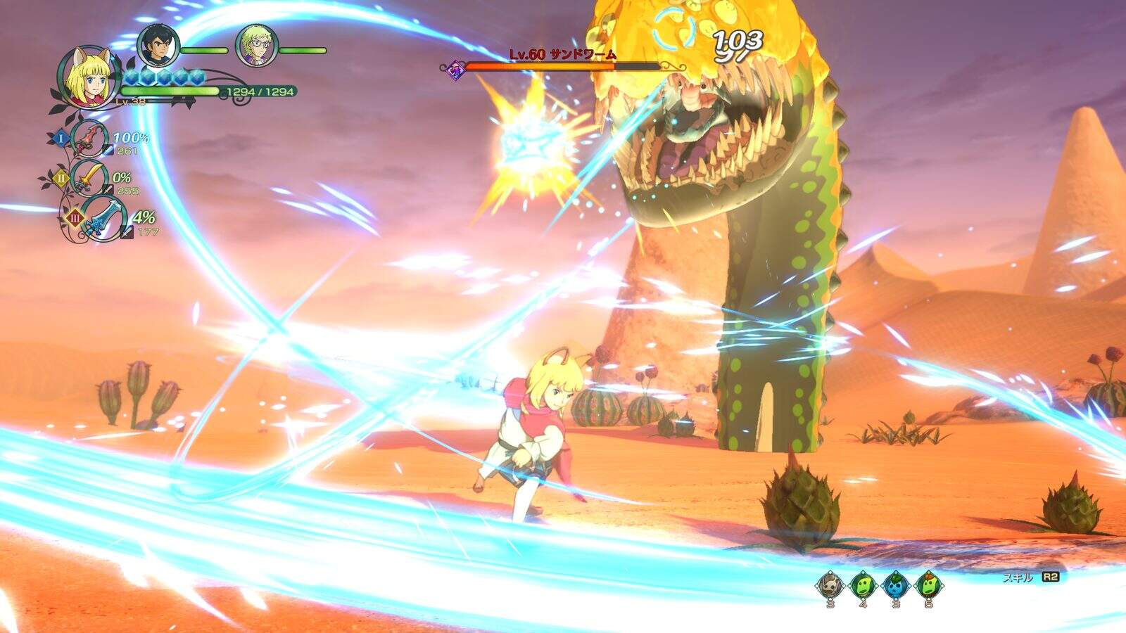 Ni No Kuni 2 Screenshot 06