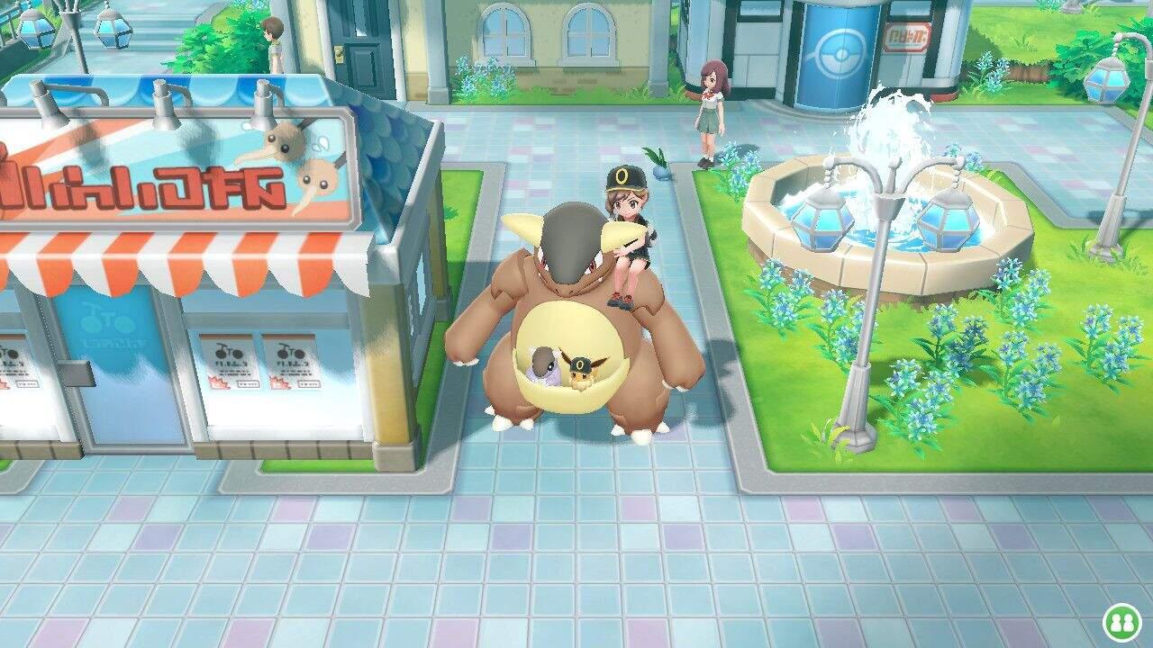 Pokémon Let's Go Kangama