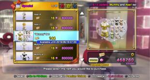 dead_or_alive_xtreme_3_mummy_set