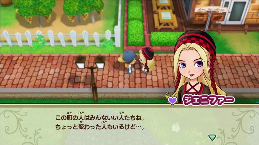story_of_seasons_friends_of_minertal_town_jennifer